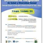 """1er. Seminario Regional """"Salud y Diversidad Sexual"""""""